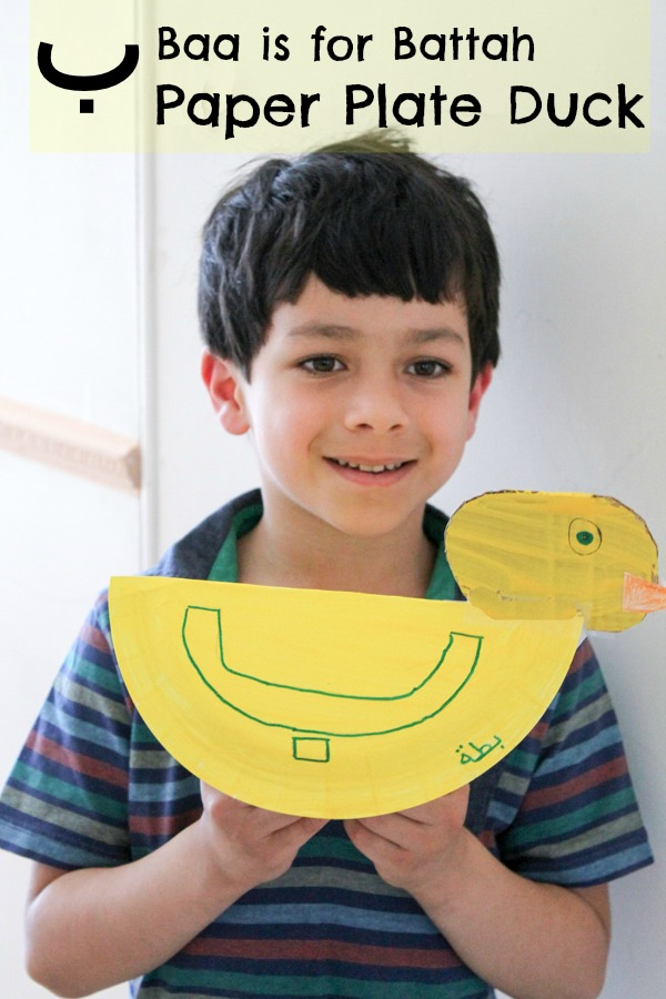 baa is for battah paper plate duck craft to help with learning the letters of the arabic alphabet (letter b). Simple and fun kids craft idea