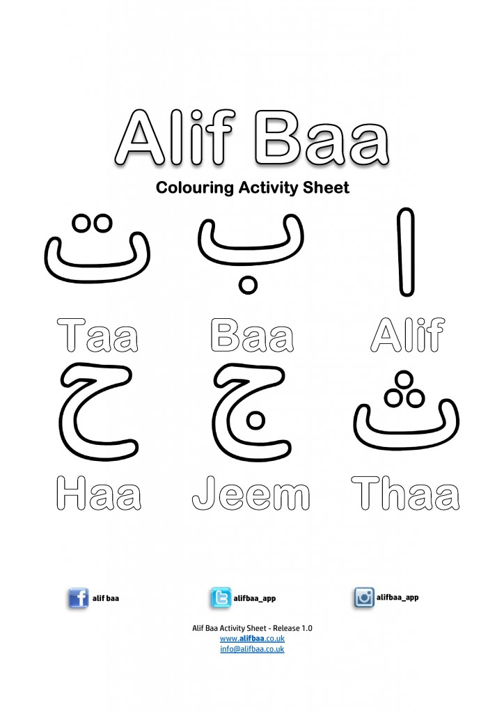 Arabic alphabet colouring sheet. Colour the letters Alif, Ba, Ta, Tha, Jeem, Ha