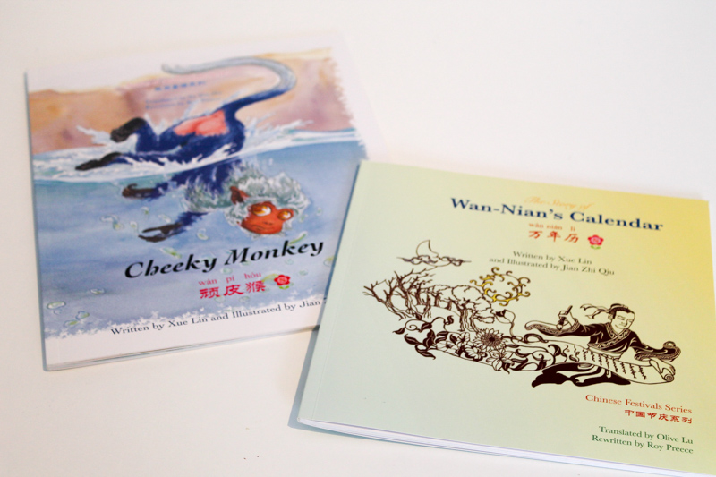 snowflake books chinese stories