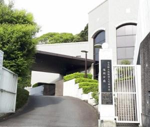 台湾 書類認証 台北駐福岡経済文化弁事処