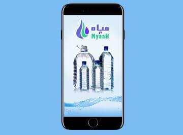 تصميم تطبيق مياه