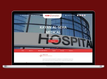 تصميم موقع كيان الصحة الطبي