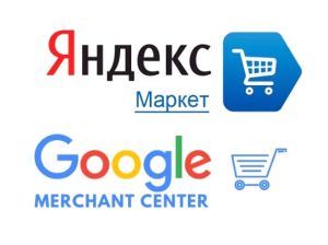 Модули Prestashop Yandex Market и Google Merchant Center
