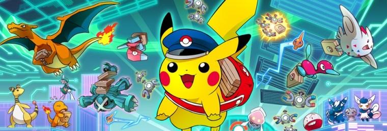 Pokémon Center Pikachu Best 5