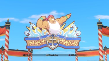 Dragon Quest 56 27