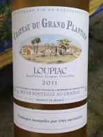 chateau du grand plantier loupiac
