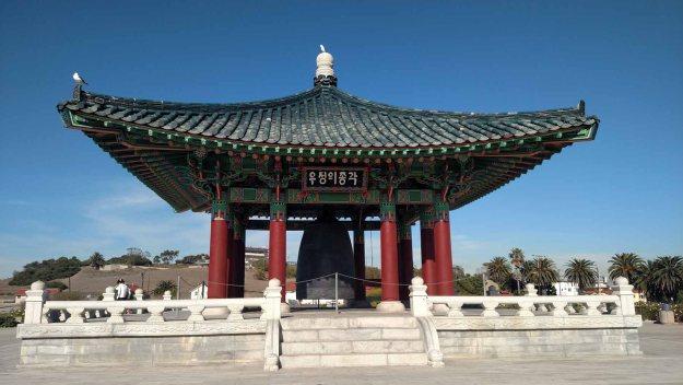 The Korean Bell of Friendship
