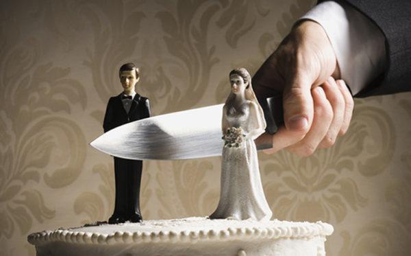 пора подать на развод