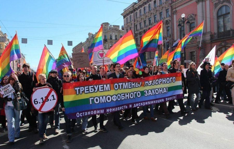 лгбт в россии 2
