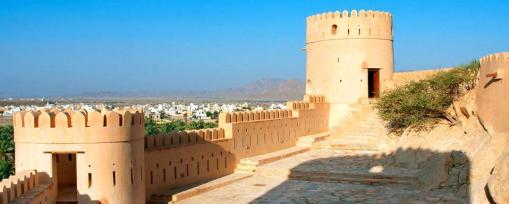 forte di Nizwa Oman