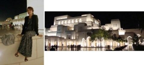Opera Muscat