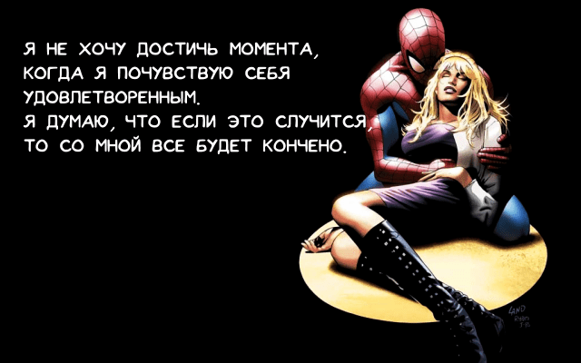 шрифт Parker. Автор: James Lafuente. Free for personal use.