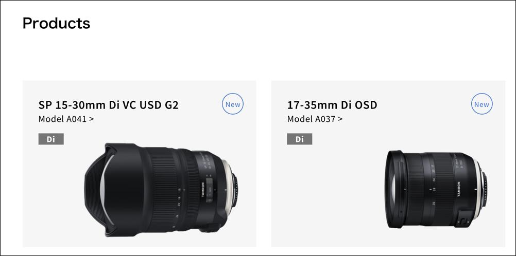 tamron camera lens