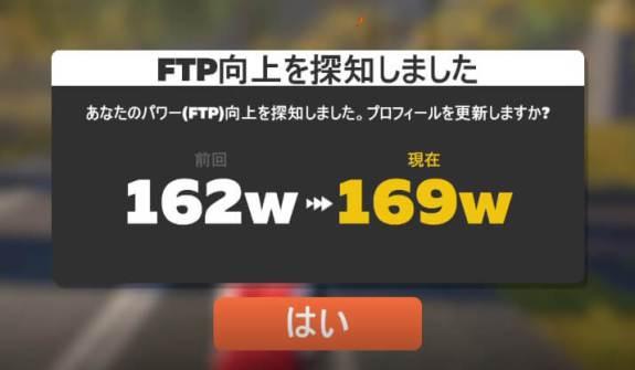 FTP向上_162⇒169