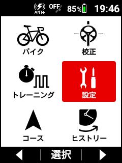 メニュー画面_枠付