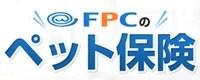 FPC保険