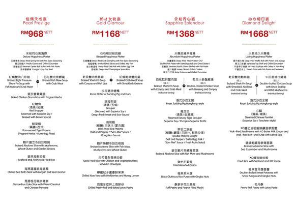 Royal China Bukit Bintang, Tai
