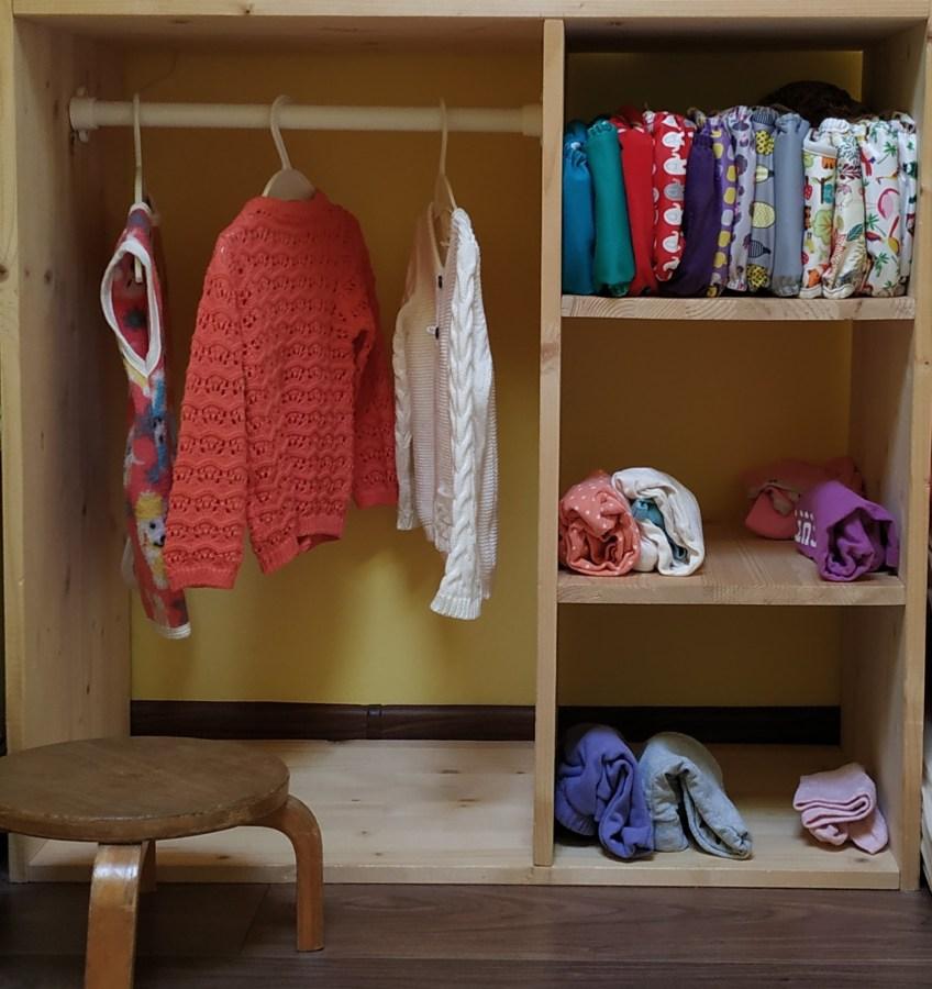 Dulapul de haine