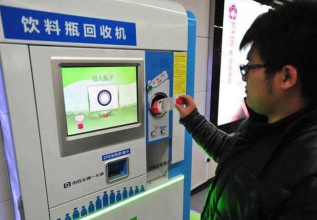 7. Un ticket de métro en échange de bouteilles en plastique