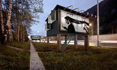 Billboard Home for the Homeless