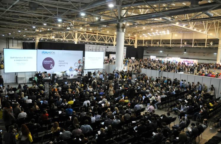 iForum 2014: инвестиции в IT сектор Украины в условиях ...
