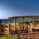 Baelo Patrimonio, Fondo de Inversión