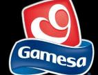 gamesa-250x230% - ¡¡Veis la U.V.I. móvil medicalizada ya llegó para atender a Gamesa¡¡¡