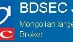 モンゴル株式市場:証券会社売買シェアランキング トップはBDSEC証券