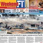 スリランカでも日本の大地震と津波が新聞の1面に