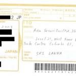 スリランカの証券会社に口座開設書を送付