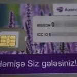 アゼルバイジャンでのSIMカード購入体験記