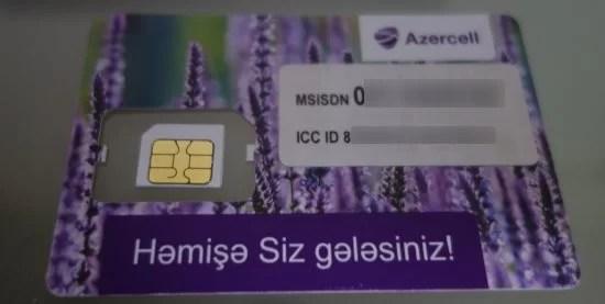 アゼルバイジャンのSIMカード