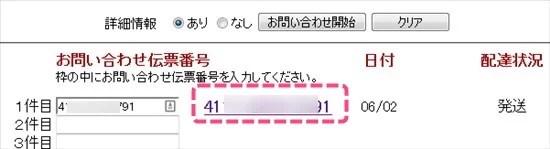2014-06-02_22h57_32