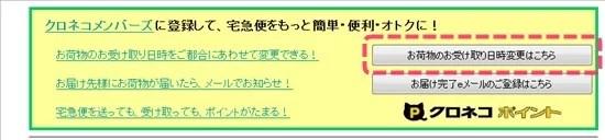 2014-06-02_22h58_15