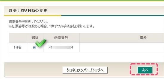 2014-06-02_22h58_43