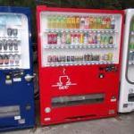 沖縄の自動販売機の設置会社UCCやチェリオ等を解説