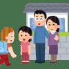 民泊新法「住宅宿泊事業法」 の北谷町議会の見解
