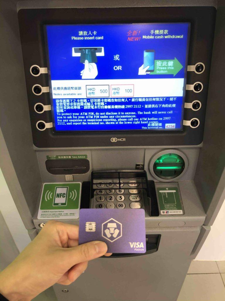 MCO Visa Card - 經 Invest101推薦申請享有額外$390迎新奬賞