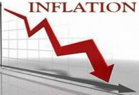Image result for Inflation rate may drop to 15.64 per cent - Analysts