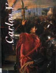 """Portada del catálogo de la exposición """"Carlos V y las armas""""."""