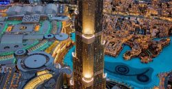 VIDA DOWNTOWN by Emaar