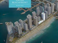 BEACH ISLE at Emaar Beachfront