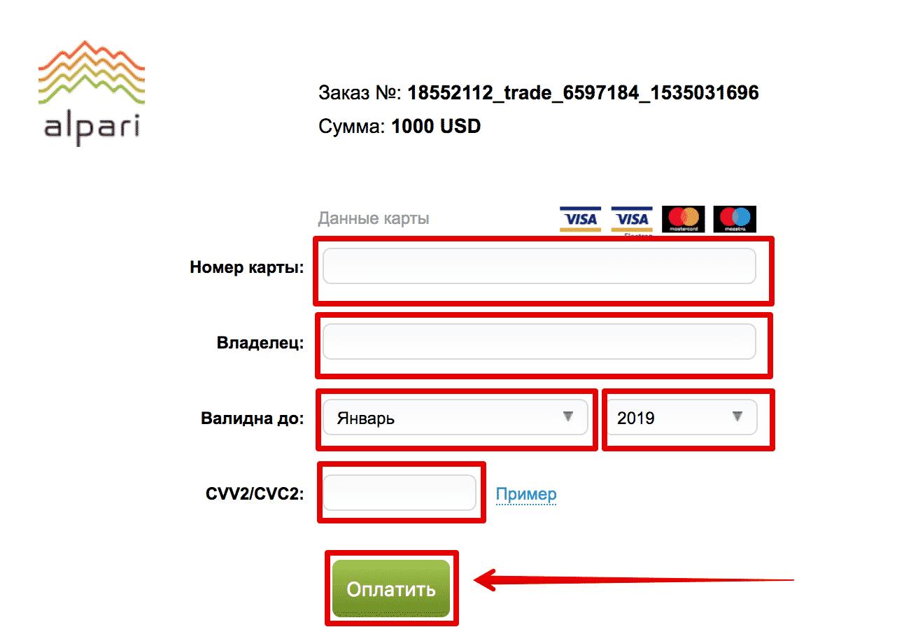 Cele mai bune 5 wallet-uri de criptomonede [2021 UPDATED]