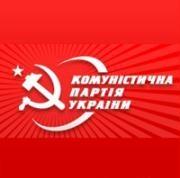 8.2. Коммунистическая партия Украины
