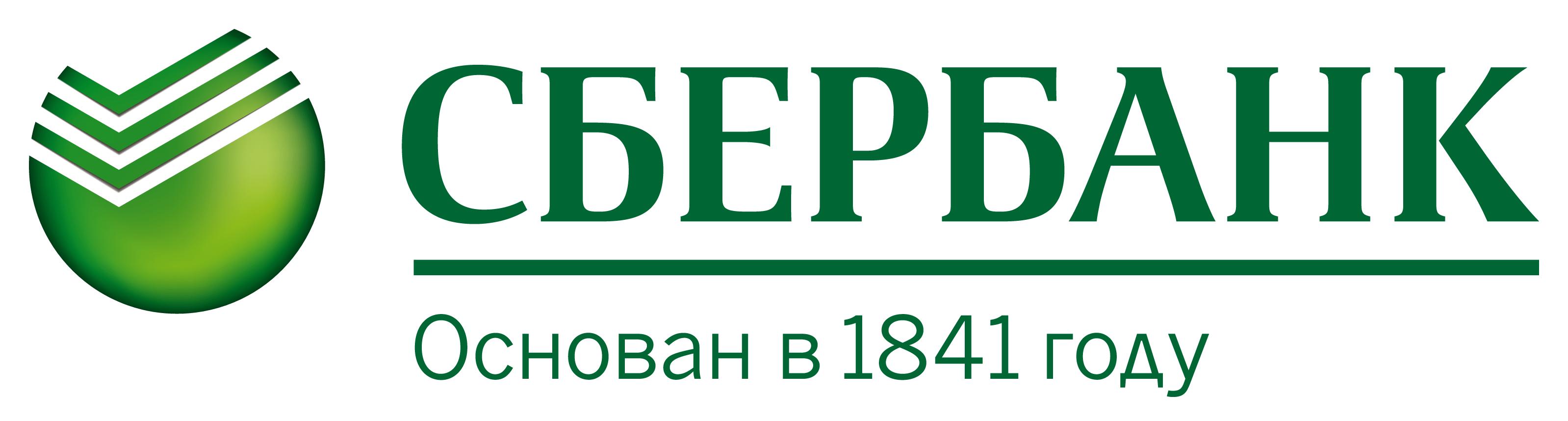 Sberbank Právní monopolista