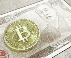 ビットコイン、急上昇!!