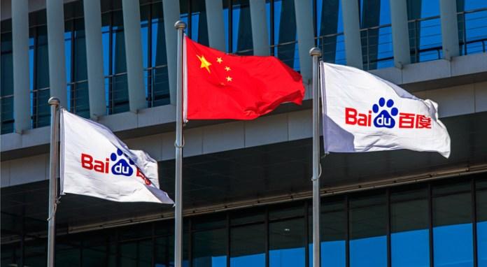 Baidu Inc stock bidu stock