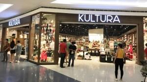 フィリピンお土産店KULTURA入口
