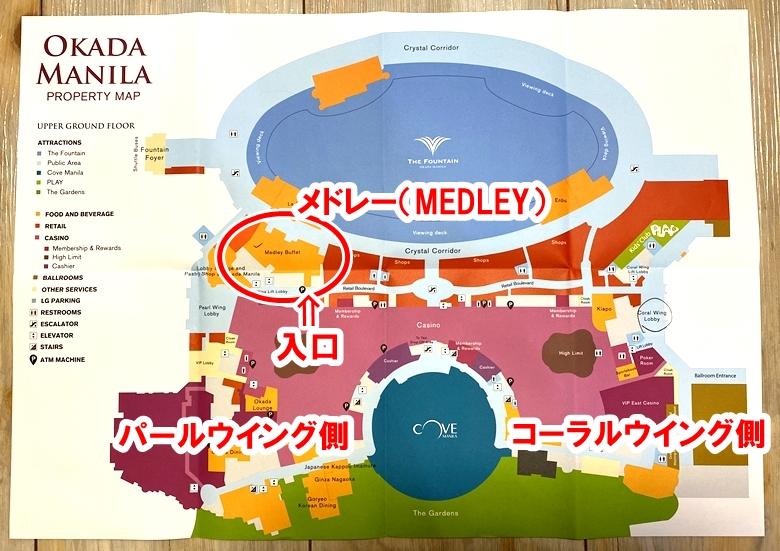オカダマニラ_OkadaManila_フロアMAPマップ