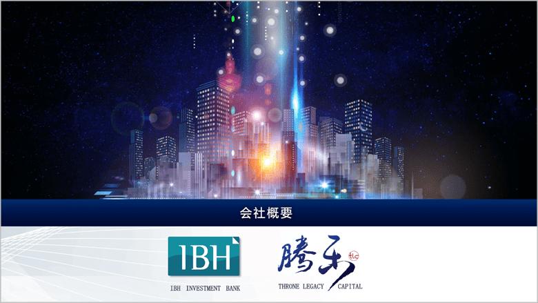 マレーシア_IBH投資銀行_外国為替保険利益保証プラン_FX両建て取引
